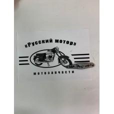 Кронштейн педали тормоза мотоцикла Ява 360 Старуха