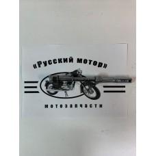Ось переднего колеса мотоцикла Ява CZ