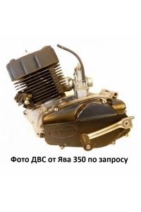 Двигатель мотоцикла Ява 350