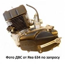 Двигатель мотоцикла Ява 634 НОВЫЙ