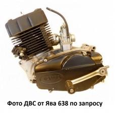 Двигатель мотоцикла Ява 638