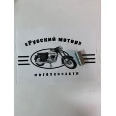 Втулка колеса мотоцикла Ява 360 Старуха